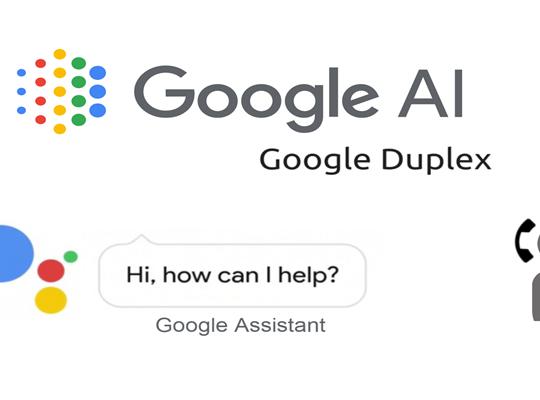 Google Duplex Call Center